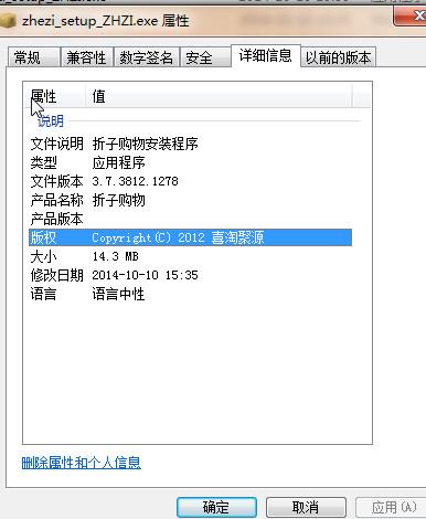 文件批量重命名工具(Den4b ReNamer Pro)