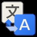 Google翻译5.8.0  安卓版