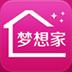 梦想家装修app1.0.0 官网最新版