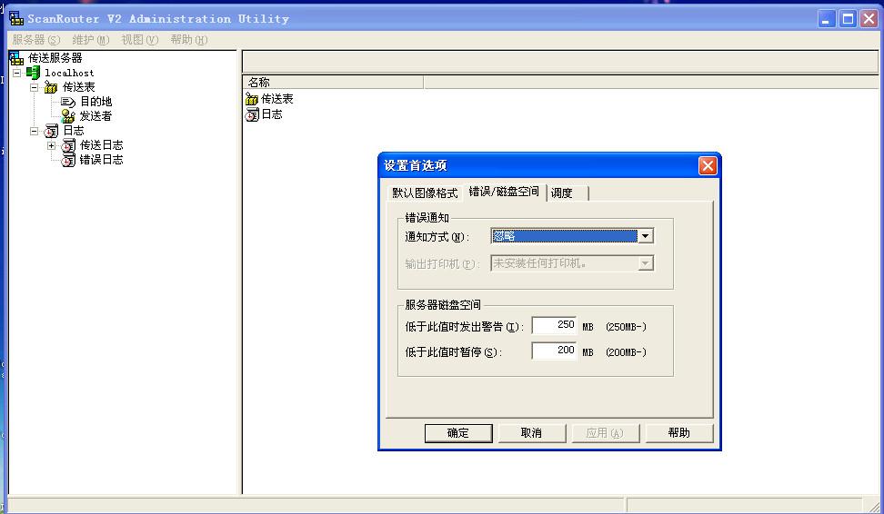 Scanrouter V2 Lite Download Windows 10 5 2014102715153