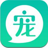 宠信(宠物交流平台)1.1.6 安卓最新版