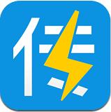 教室快传(文件传输软件)1.0.0 安卓最新版