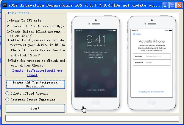 苹果ID解锁软件(苹果id解锁工具)截图0