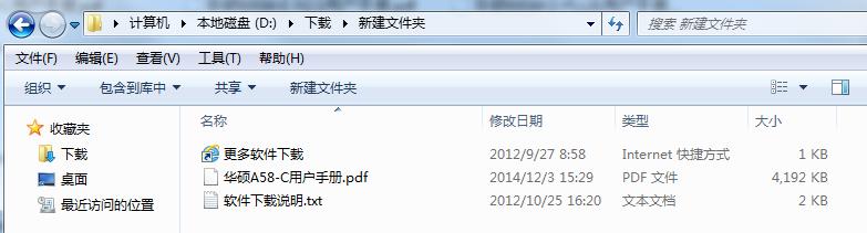 华硕a58-c主板用户使用说明书