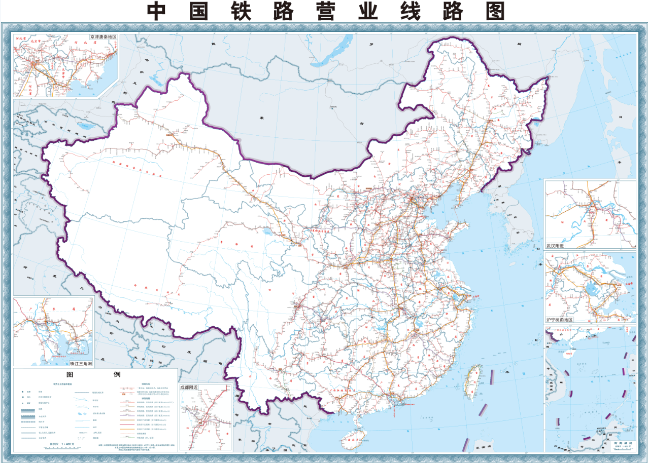 铁路),再用船大连运到上海(海运),最后从上海运到重庆(河运)(3)京包线