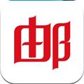 网易邮箱iOS客户端[支持iPhone/iPad]3.5.3 官方下载