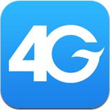 4G流量宝(流量监控软件)