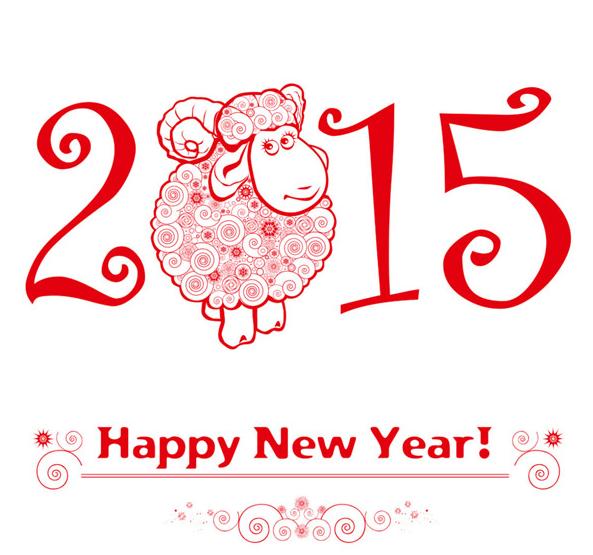 2015羊年字体(2015新年字体素材)