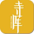 寺库(SECOO)奢侈品4.0.1 安卓最新版