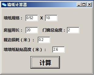 access2003绿色版(access2003 中文绿色版)截图3