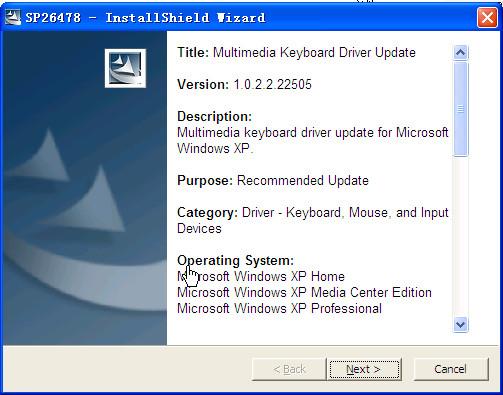 万能键盘驱动下载截图1