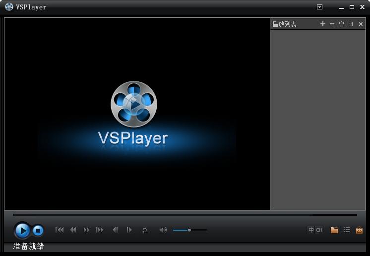 监控录像播放器(VSPlayer)截图0