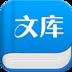 砖文库公务员考试资料1.1.2 安卓版