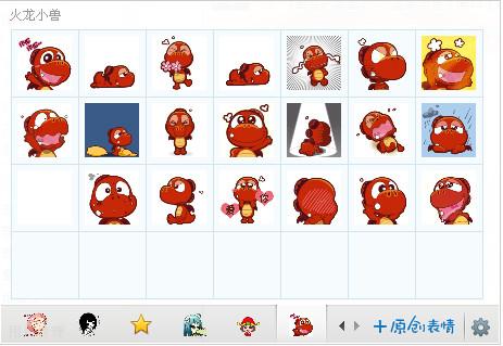 火龙小兽qq表情工具 火龙小兽qq表情包中文官方版下载 东坡手机下载