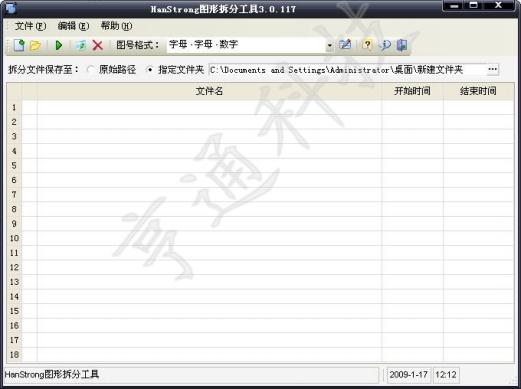cad图纸拆分名字|DWG图纸拆分工具3.0.117绿什么表格图纸工具叫右下角图片