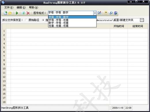 cad图纸新建工具|DWG图纸拆分图纸3.0.117绿cad1拆分100工具图片