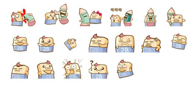 搞笑铅笔贱QQ表情包是一款是非常搞笑的qq表情包,铅笔贱qq表情又来啦~~这次更新第二季~~添加了铅笔贱的朋友橡皮肴~~一个人2的世界不如两个人一起2~~~~~希望两个2货能给大家带来快乐~~~ 各位试试吧!