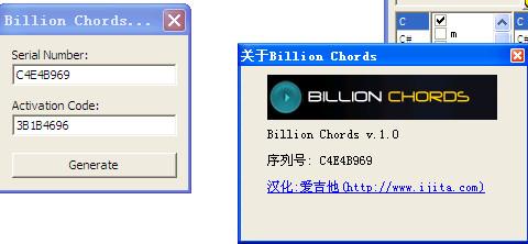 serial billion chords