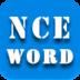 新概念英语单词2.1.0 安卓最新版