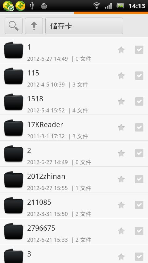 小米文件管理器(Mi File Explorer)6 2 3 安卓版-东坡下载