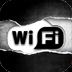 wifi破解万能钥匙