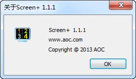电脑分屏显示软件(Screen+)截图0