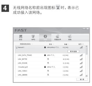 fw150um无线网卡驱动下载