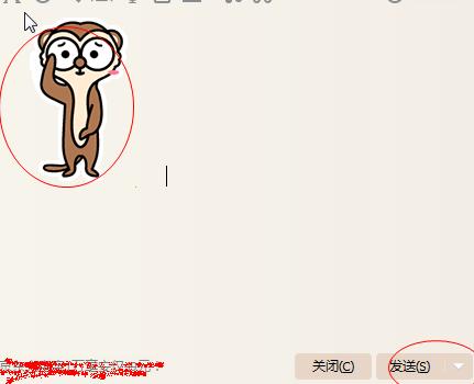 萌哥qq表情包2014 绿色版下载_东坡手机下载图片