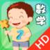 聪聪数学1.8.5 官网最新版