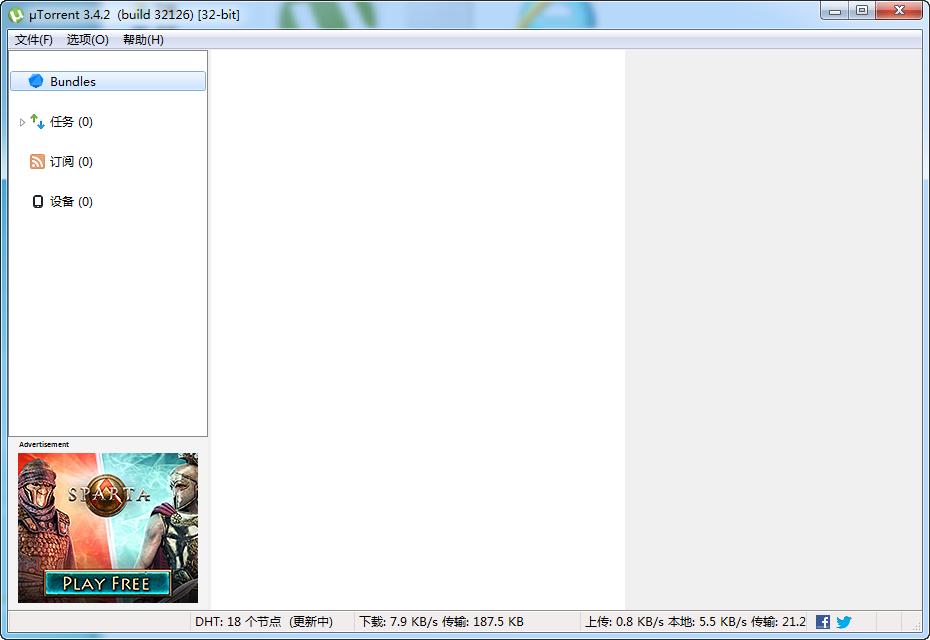 BT下载软件(uTorrent)截图0