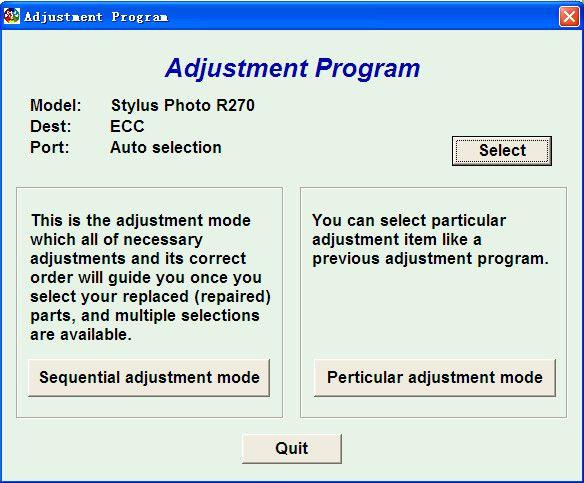 爱普生r270清零软件截图0