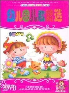 幼儿歌曲mp3下载_幼儿园歌曲大全-适合幼儿园的歌曲【84首】mp3 格式-东坡下载