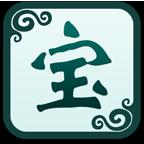 光宇奇宝斋手机版3.0.0 官网最新版