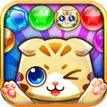 欢乐泡泡猫4.9.9  安卓版