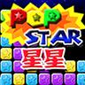 消灭星星apk下载4.3.8 安卓手机版【官方正版】