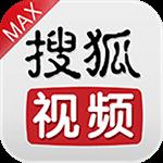 搜狐视频MAX版