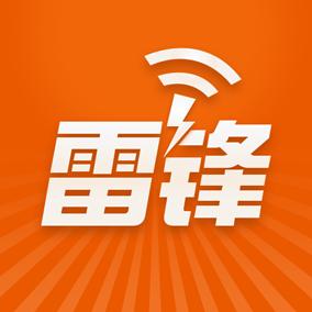 雷锋WiFi(wifi连接管理器)