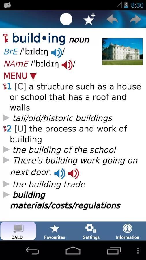 牛津高阶英语词典(含数据包)截图
