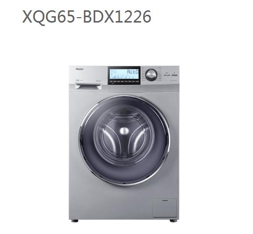 海尔xqg65 bdx1226洗衣机使用说明书
