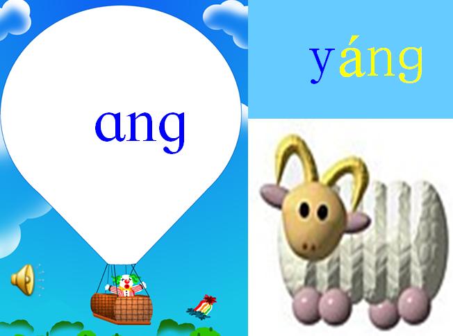 汉语拼音angengingongppt小学【结构一课件小学+的花课件ppt年级图片