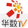 华数TV客户端iPhone版