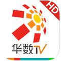 华数TV客户端iPad版