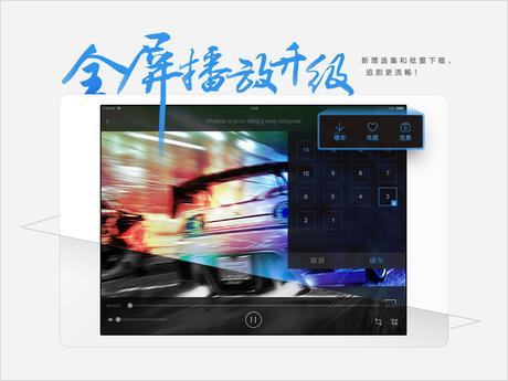 UC浏览器HD(UC浏览器手机版)截图