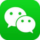 微信iPhone版(微信iOS版)