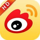 新浪微博iPad客户端(新浪微博HD)