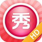 美图秀秀iPad版(美图秀秀HD版)