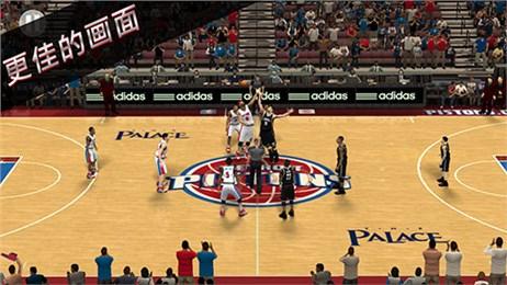 NBA 2K16截图
