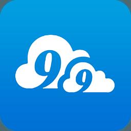 99云办公4.2.3 安卓最新免费版