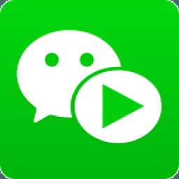 微信小视频一键转发软件