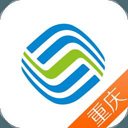 重庆移动掌上营业厅5.1.0 官方安卓手机版